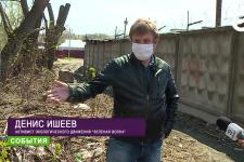 Добровольцы разбираются с фактами экологического вандализма