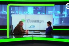 "Передача ""Зеленый меридиан"" (Серафима Артёмова)"