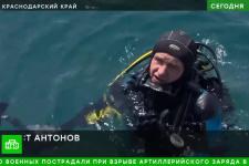 На дне Черного моря появятся глубоководные мемориалы
