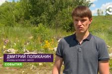 Итоги пресс-тура по окрестностям реки Ардым