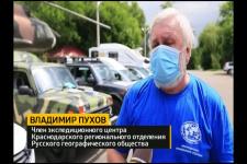 В Краснодаре стартовала автомобильная экспедиция «От Боспора до Каспия»