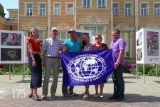 Поздравления от региональных отделений РГО