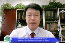 Президент Географического общества Китая профессор Чэнь Фаху поздравил Краснодарское региональное отделение