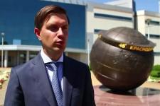 День географа, 175-летие Русского географического общества отметили в Краснодаре