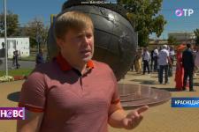 Репортаж ОТР о праздновании 175-летия РГО в Краснодаре
