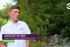 Пензенские экоактивисты проверили лесной массив в Арбеково