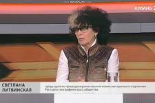 """Светлана Литвинская стала гостем программы """"Через край"""" телеканала """"Кубань 24"""""""