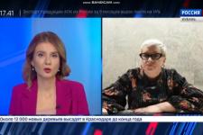 """Юлия Соболева стала гостем эфира телеканала ГТРК """"Кубань"""""""