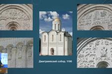 12.11.20. И. Шидловский. Путешествие по Владимирской области