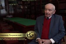 Комиссия РГО по территориальной организации и планированию