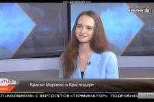 """Анастасия Нелень рассказала о своей выставке в программе «Арт&Факты» на телеканале """"Кубань 24"""""""