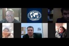 Первая онлайн-конференция «Международный проект «Современный этномир. Новые горизонты»