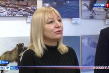 В Пензе показали фотоработы победителей «Самой красивой страны»