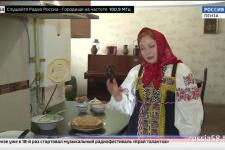 Этнографы - члены РГО о празднике Масленица