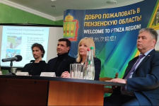 "Онлайн-трансляция пресс-конференции презентации проекта ""Юконский ворон"""