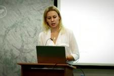 Лекция «Грантовая программа Русского географического общества»