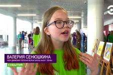 В Пензе прошел экологический фестиваль