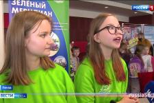 В Пензе открылся фестиваль «Зеленая волна — за зеленую губернию»