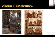 14.07.21. А. Паевский. Три Софии