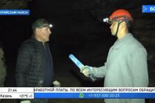 «Есть пара уникальных мест»: секреты Киндерлинской пещеры в Башкирии
