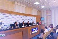 В Уфе состоится пресс-конференция с представителями Русского географического общества