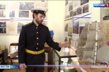 176-летие РГО отметили в Литературном музее