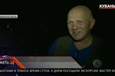 В Новокубанском районе открылся первый астрокемпинг