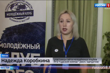 В Пензе стартовал всероссийский молодежный слет «Сурский компас»