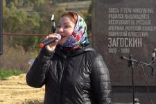 Гимн Русской Америки исполнила Татьяна Стаильская