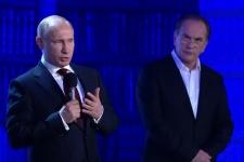 Выступление Владимира Путина на церемонии вручения Премии РГО (9 декабря 2014 года)
