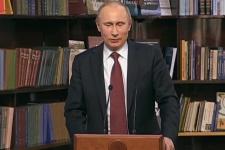 Открытие Штаб-квартиры РГО в Москве (15 января 2013 года)
