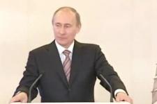 Выступление Председателя Правительства РФ В.В.Путина на расширенном заседании Попечительского совета РГО