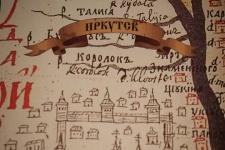 Чудеса России: Тобольский кремль