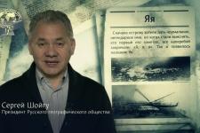 """""""Кстати"""" о географии. Выпуск 1"""