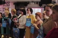 Первая ежегодная премия за вклад в развитие географии Нижегородской области