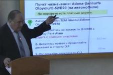 11.09.13 Мастер-класс по организации самостоятельных автомаршрутов