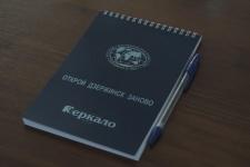 Заседание, посвящённое старту проекта ''Открой Дзержинск заново''