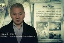 """""""Кстати"""" о географии. Выпуск 3"""