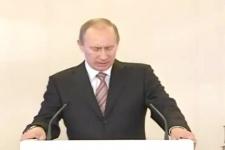 Речь Владимира Путина на Заседании Попечительского совета РГО (15 марта 2010)