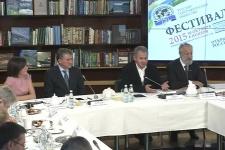 Пресс-конференция, посвящённая II Фестивалю РГО (22 октября 2015 года)