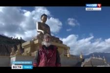 Секрет счастья Бутана