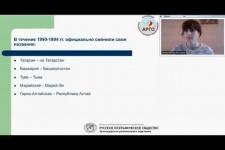 В Краснодаре состоялся вебинар, посвященный воссоединению Крыма сРоссией