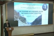 31.05.16. Семинар к 170-летию Докучаева (день 2)