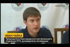 Детали  восхождения в обитель снегов сегодня, 4 октября, на пресс-конференции рассказали участники масштабного международного проекта под названием «Русское наследие Гималаев. Продолжение пути»