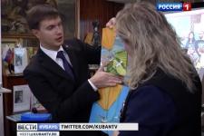 Библиотеке имени Чехова вручили серию книг для слабовидящих