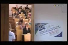 Краснодарцев приглашают на Всероссийский географический диктант