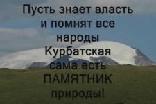 Жемчужина тувинской науки: Светлана Курбатская отмечает свой 80-летний юбилей