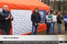 В Северском районе прошла экологическая акция «Чисто Собер!»