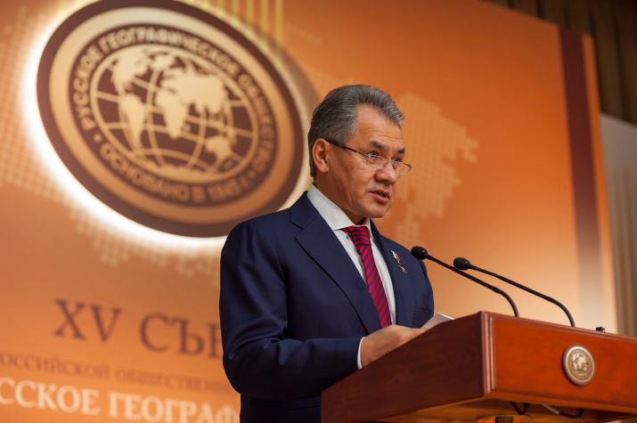 XV Съезд Общества, 2014 г. Фото: пресс-служба РГО