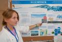 Одна из участниц конкурса проектов Второй Летней школы Русского географического общества Снежана Глобова